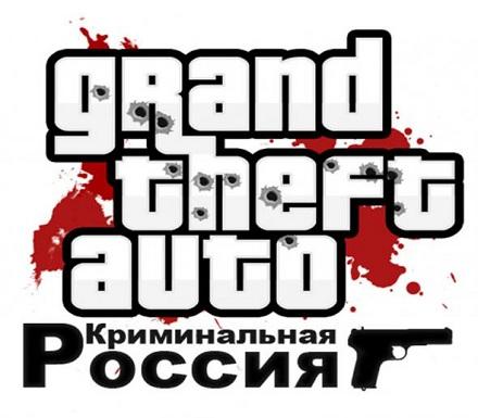 гта криминальная россия как с кем то познакомиться