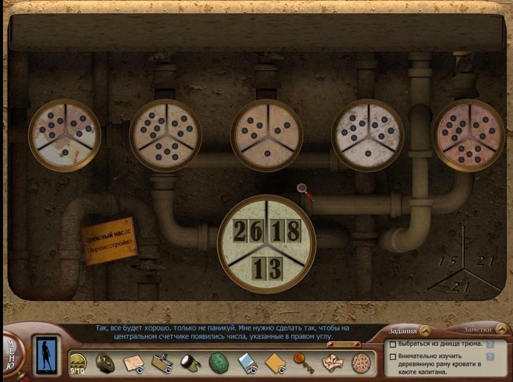 Скачать игру на компьютер Xiii