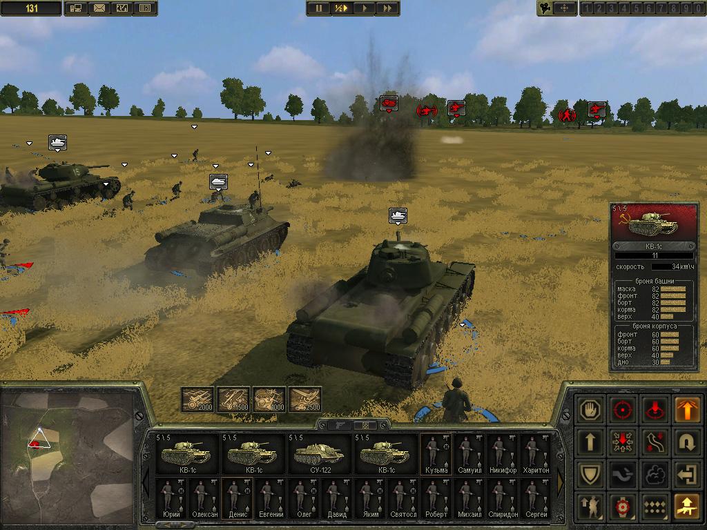 Скачать игру искусство войны 2 на компьютер