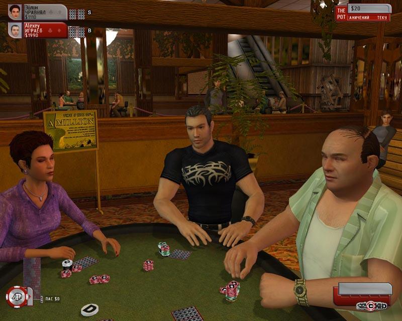 Покер играть онлайн торрент игры онлайн аватар покер