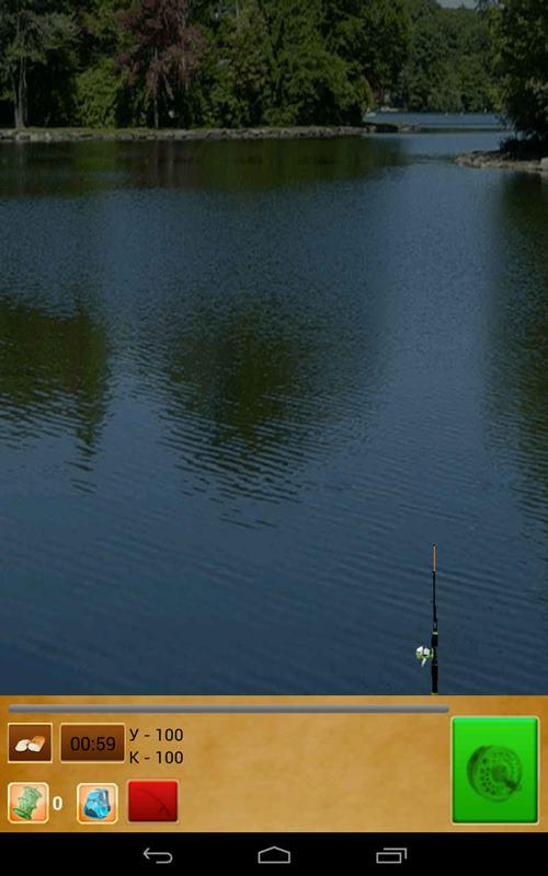 рыбалка мобильный интернет