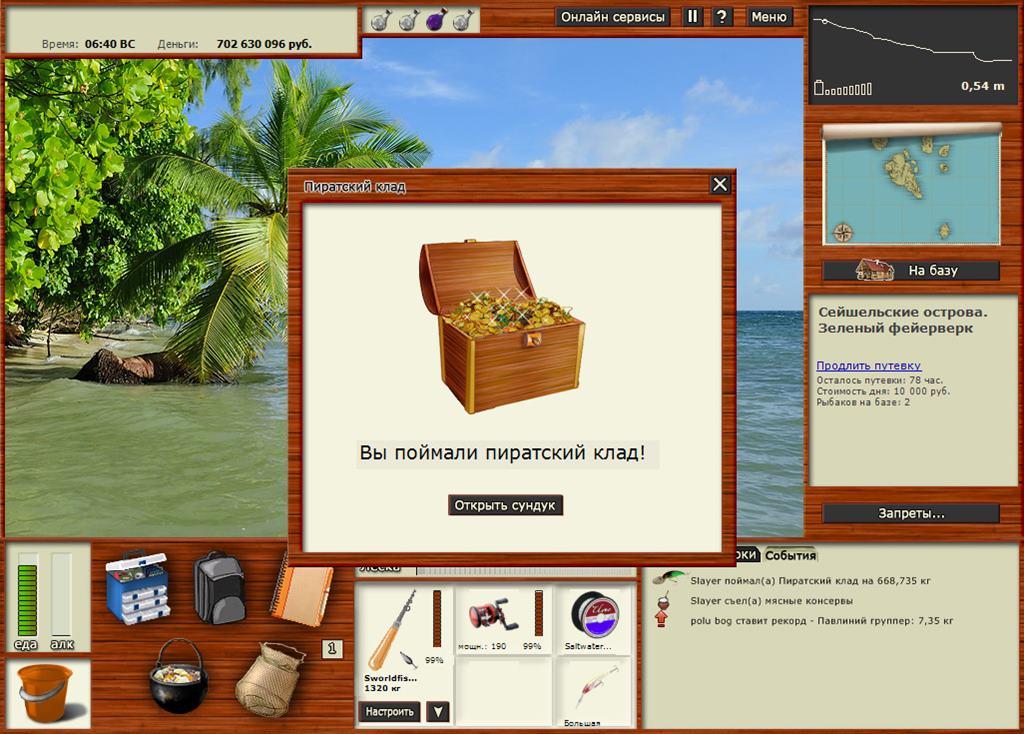 русская рыбалка играть онлайн бесплатно без регистрации
