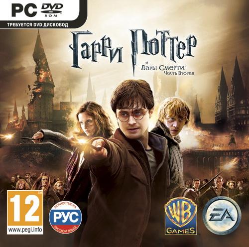 Гарри Поттер и Кубок огня скачать торрент в хорошем качестве бесплатно