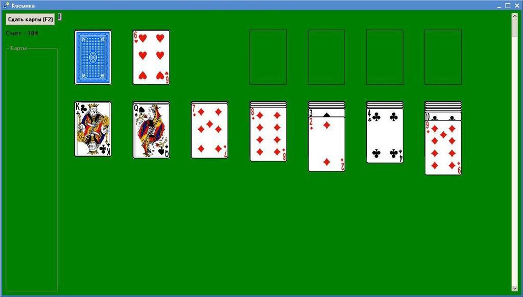 игра карты солитер скачать бесплатно на компьютер