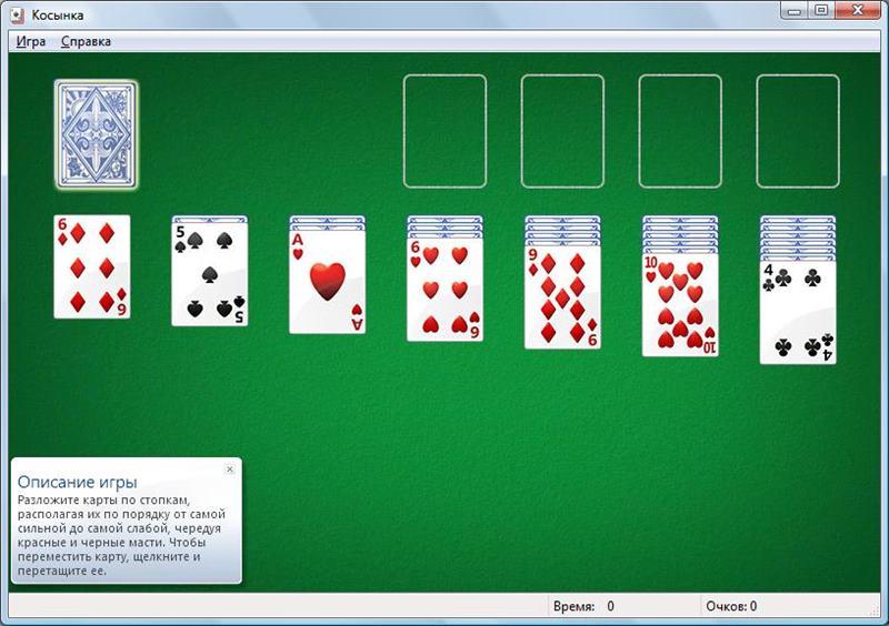 Карты играть скачать бесплатно на пк ya888ya casino копия скачать