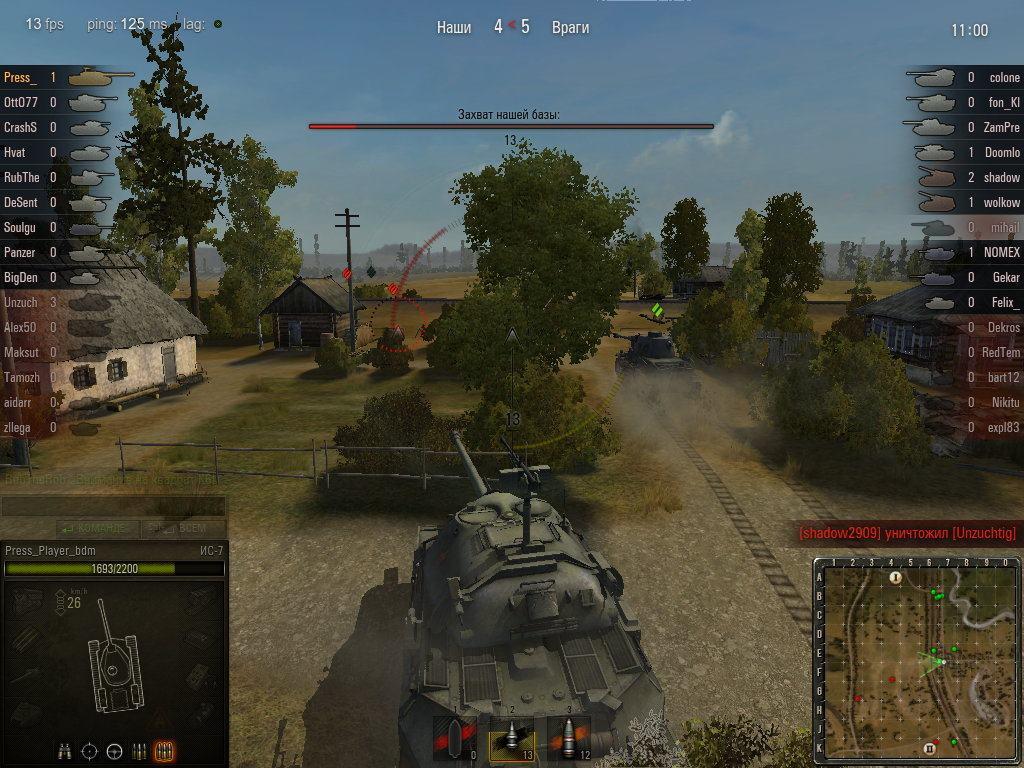 скачать world of tanks. в