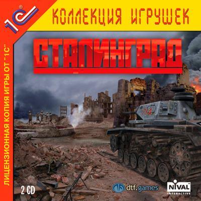 Торрент игра сталинград.