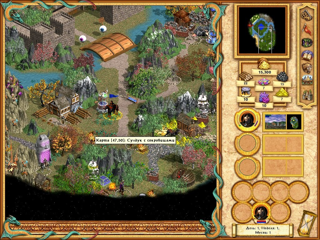 Скачать heroes of might and magic iv: gold collection (2002) через.