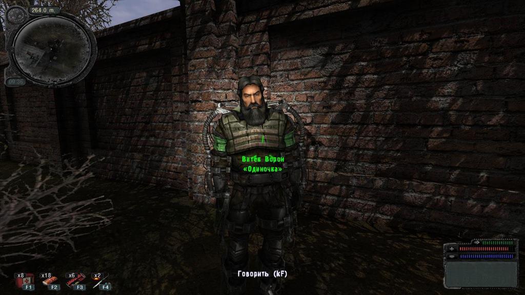 Скачать торрент игры Обитель Зла 7