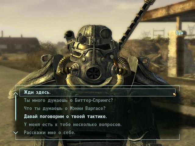 Скачать fallout: new vegas [2012] торрент.
