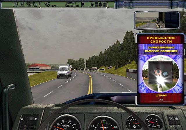 Камаз 54115 из сериала дальнобойщики для euro truck simulator 2.