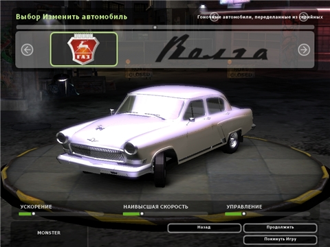 Need for speed: underground 2 winter (2004) rus скачать через.