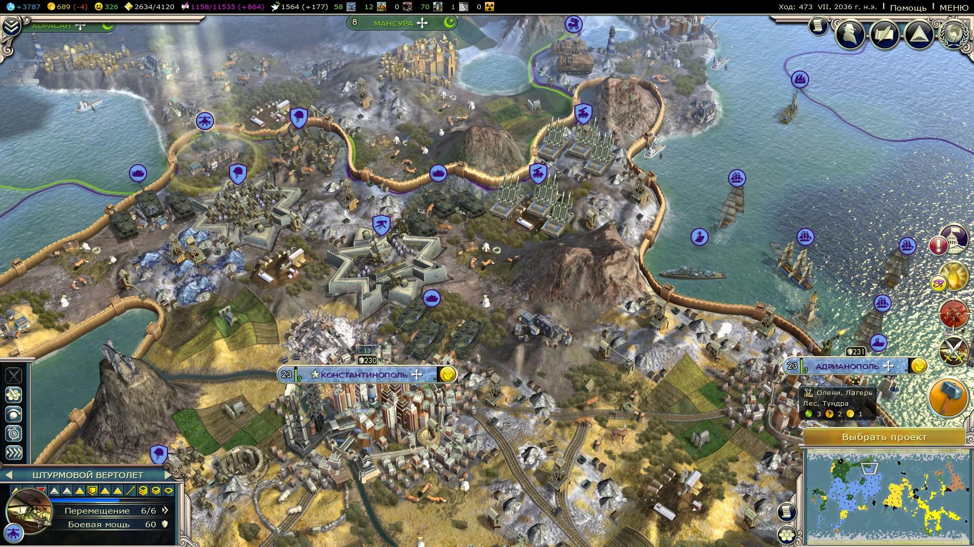 игра империя стратегия