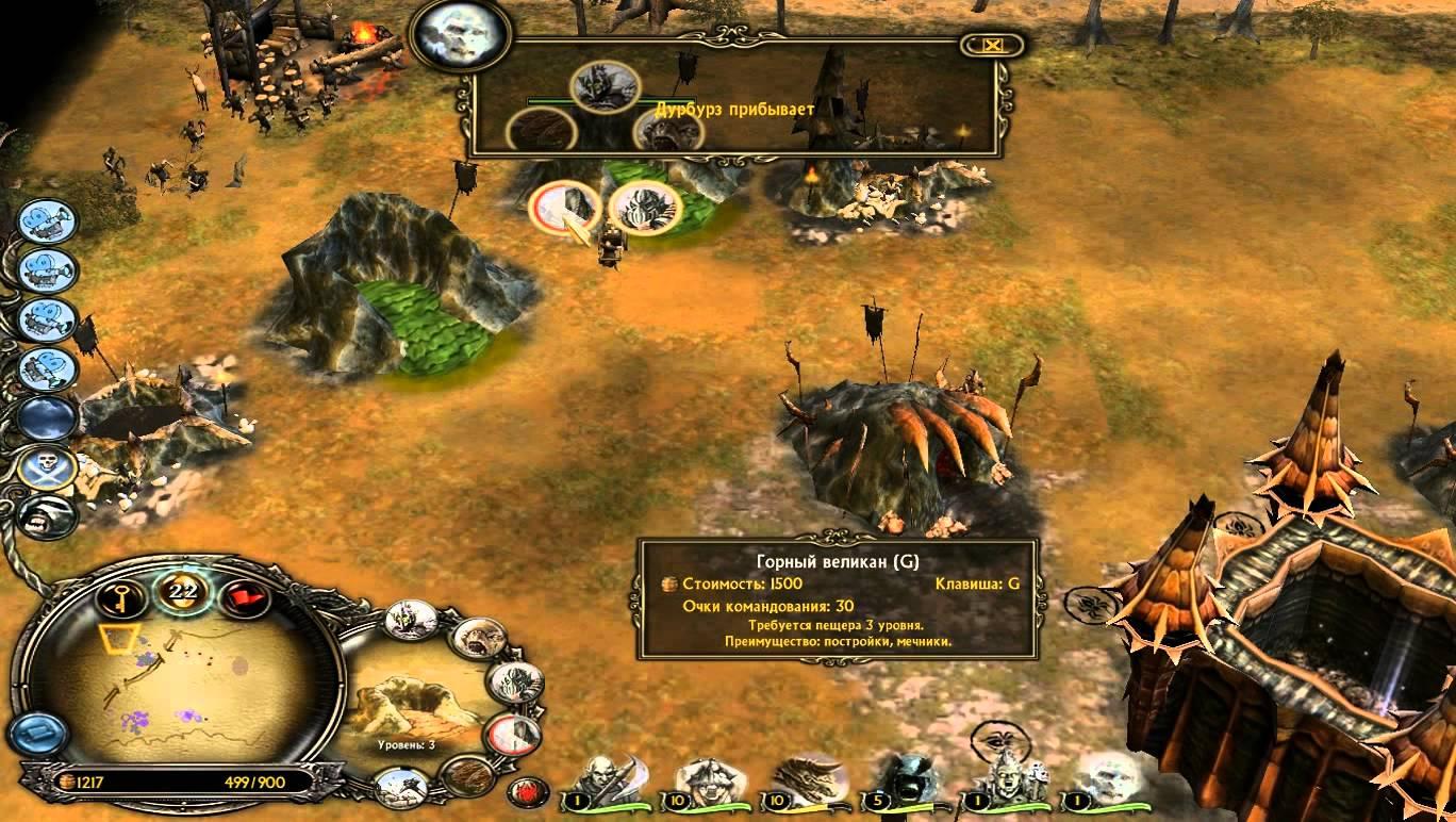 игра война веков 3