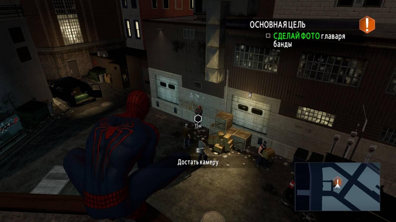 Онлайн Игру Человек Паук 3