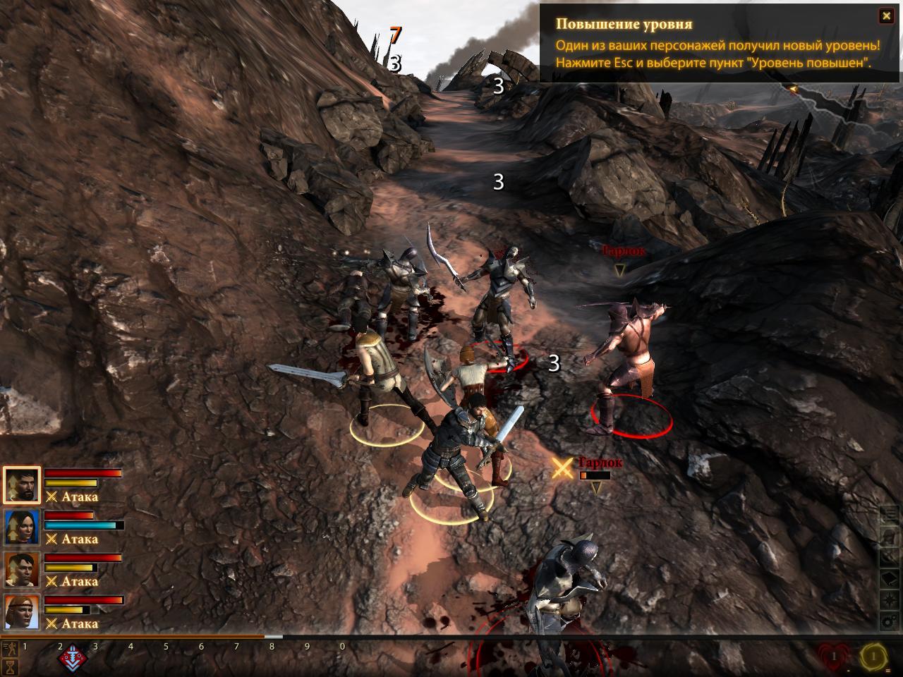 Бесплатно Dragon Age 2