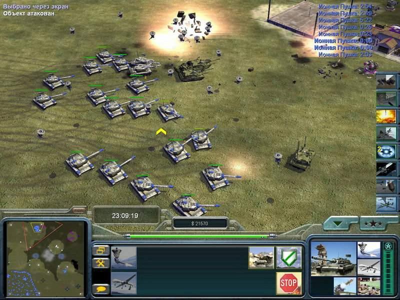 Торрент Игру War