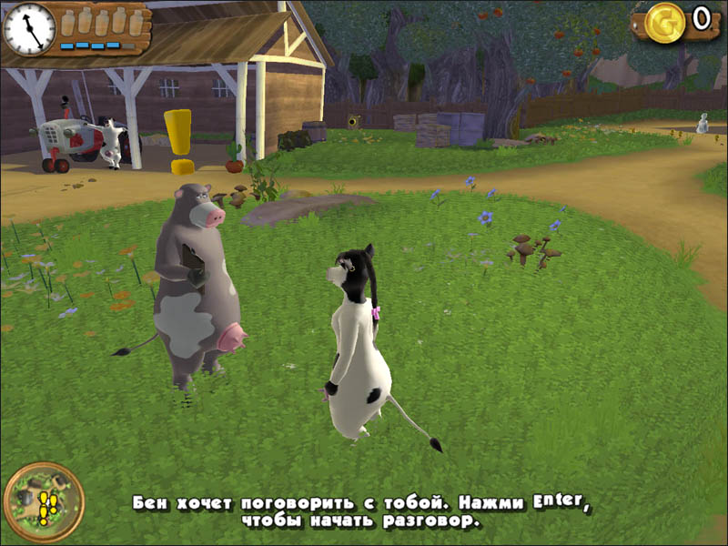 Рога и копыта / barnyard (полностью на русском!!! ) » скачать.