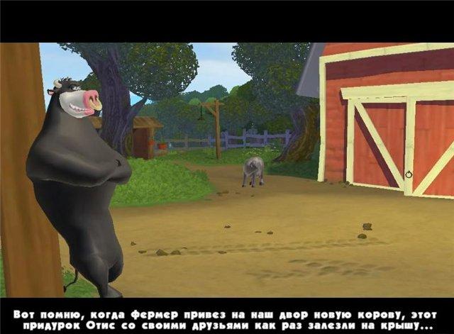 Barnyard / рога и копыта (2006) rus скачать через торрент на pc.