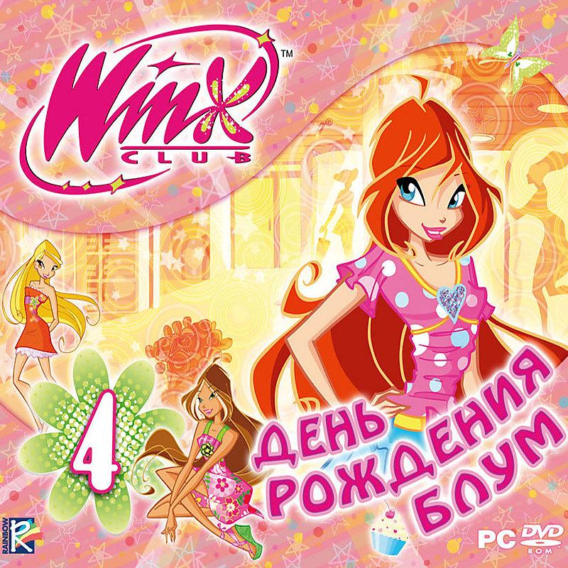 Картинка бутылки, игры для девочек открытка для винкс