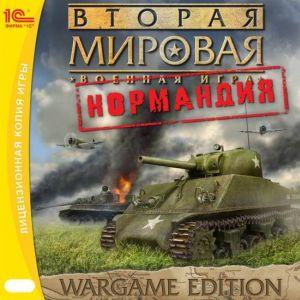 Скачать игру доту 2 через торрент на компьютер на русском бесплатно